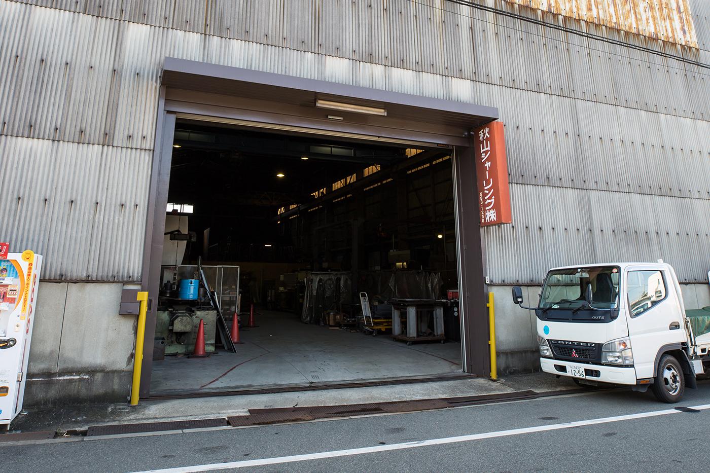 第2工場01